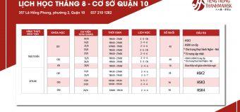 Lịch khai giảng tiếng Trung tháng 8/2020  cơ sở Quận 10 – HCM
