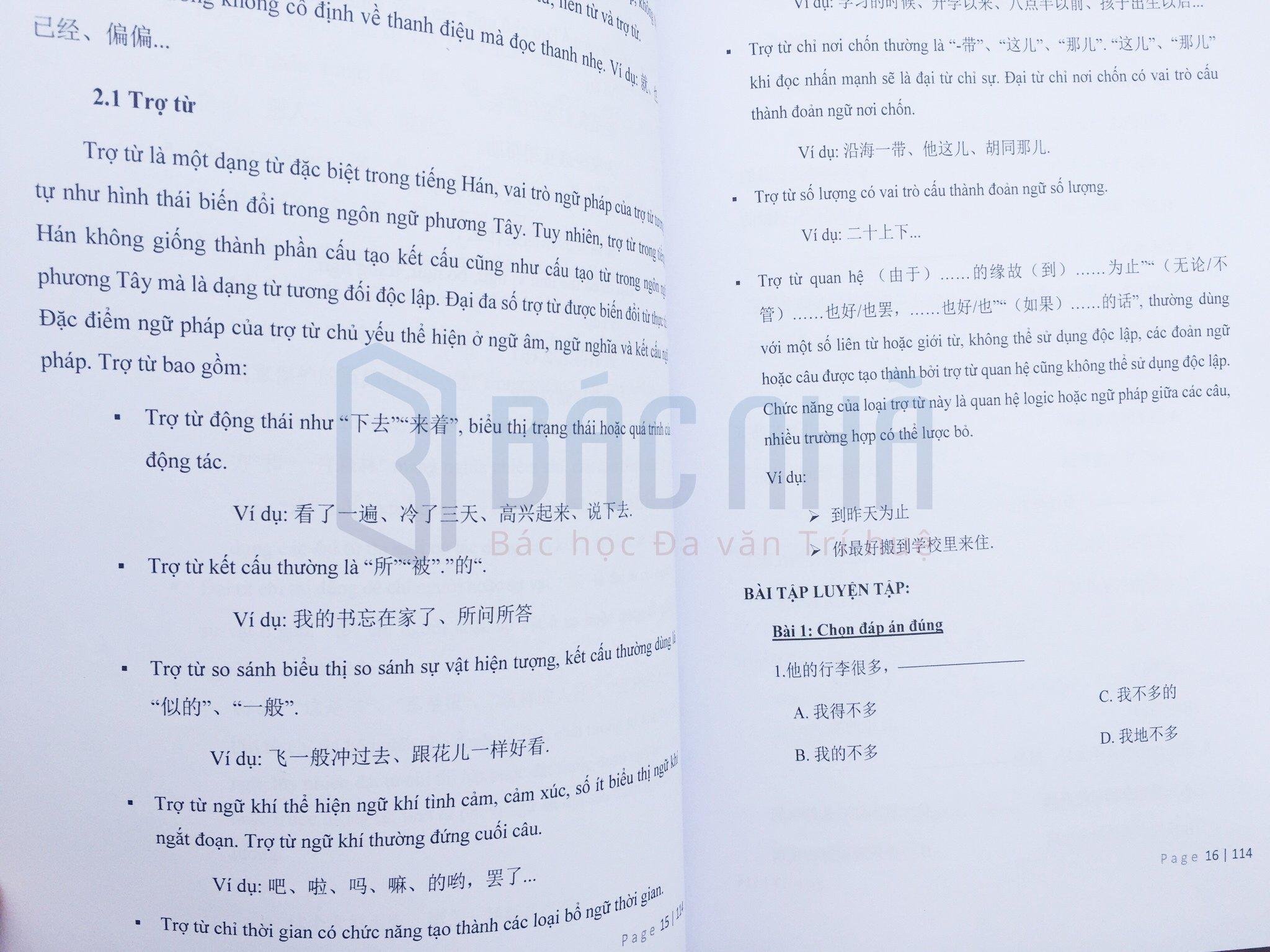 Hình ảnh bộ giáo trình tiếng Trung tốt nhất 11