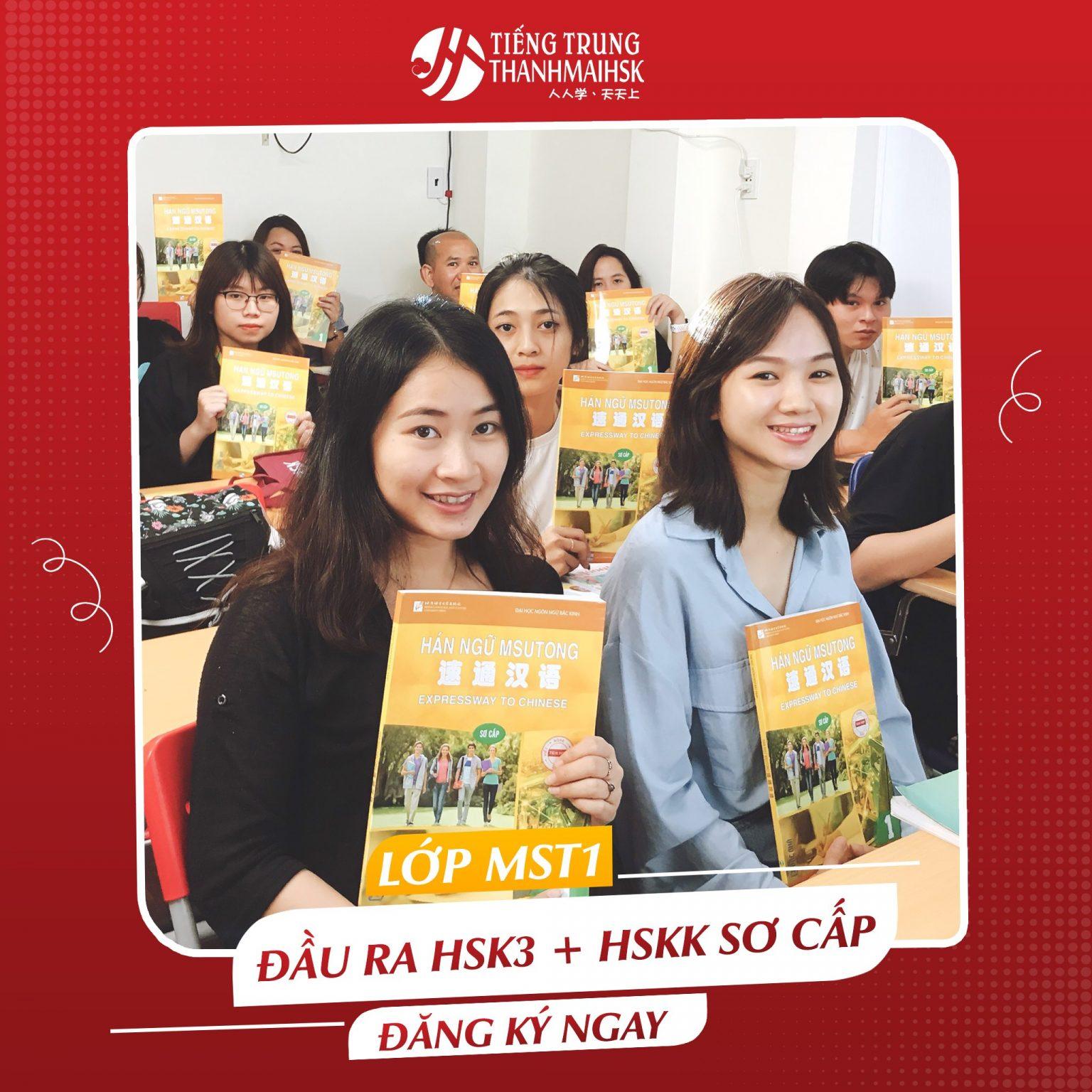 Hình ảnh Có HSK 3, miễn thi tốt nghiệp THPT môn ngoại ngữ
