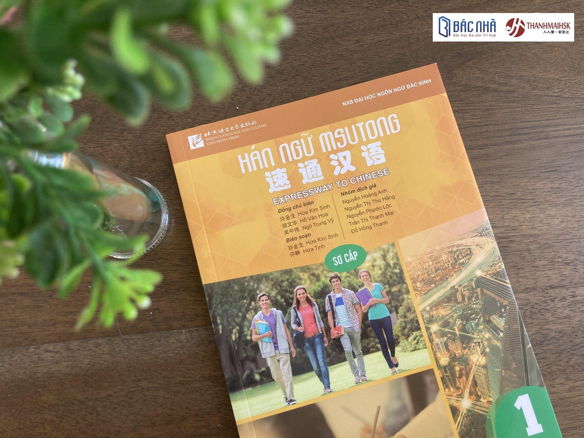 Hình ảnh Giáo trình Hán ngữ đại học Bắc Kinh MSUTONG mới nhất 2