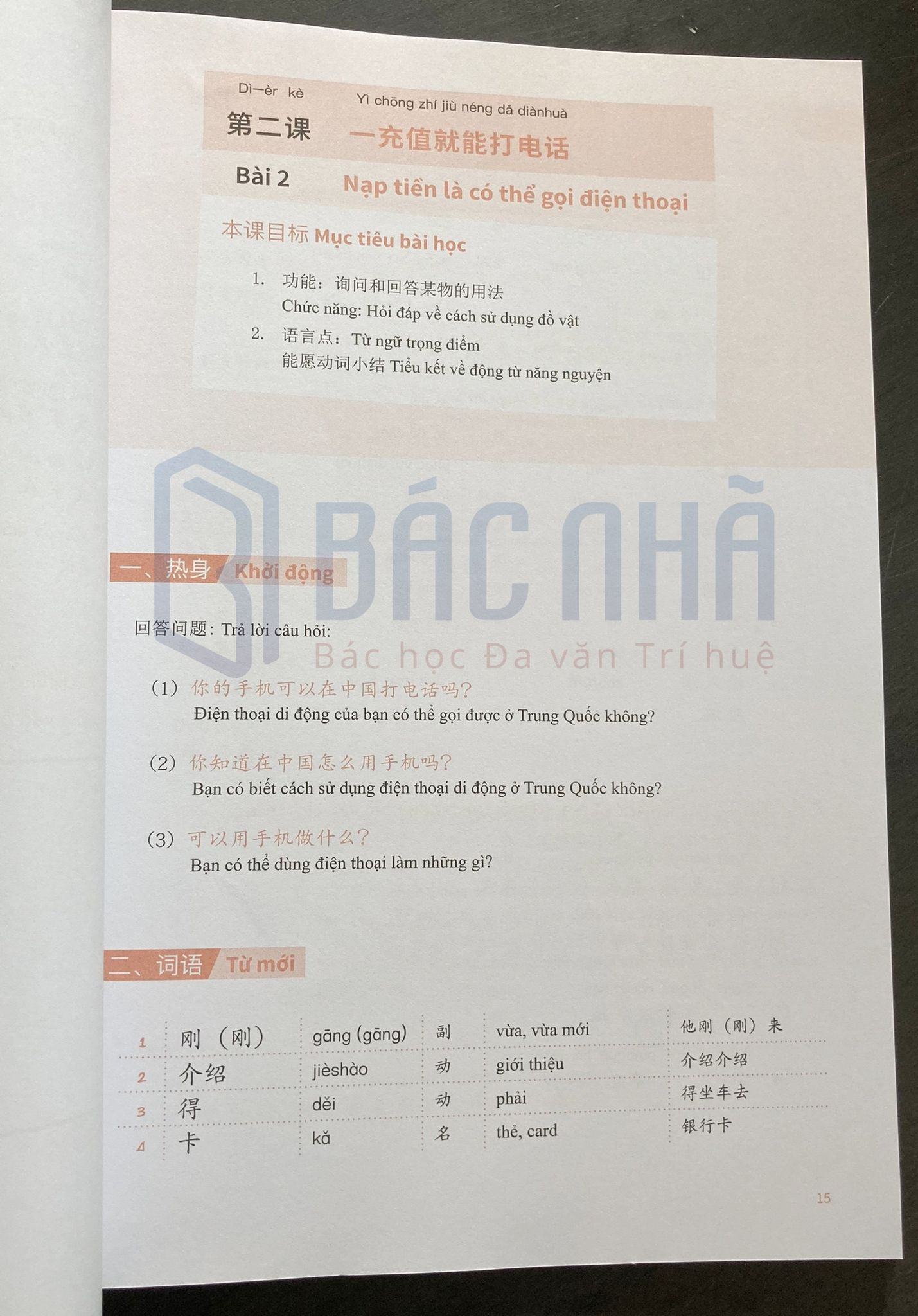 Hình ảnh Giáo trình Hán ngữ đại học Bắc Kinh MSUTONG mới nhất 3