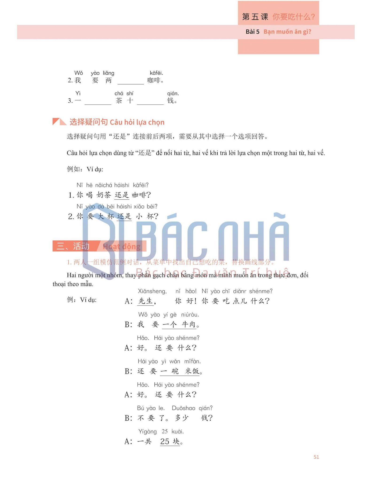Hình ảnh Giáo trình Hán ngữ đại học Bắc Kinh MSUTONG mới nhất 4
