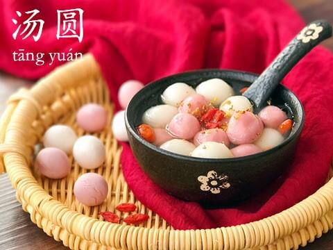 Hình ảnh 8 Cách chơi chữ trong tiếng Trung vào dịp năm mới 4