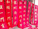Hình ảnh 21 Phong tục ngày tết của người Trung Quốc 3