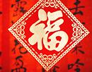 Hình ảnh 21 Phong tục ngày tết của người Trung Quốc 4