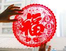 Hình ảnh 21 Phong tục ngày tết của người Trung Quốc 6
