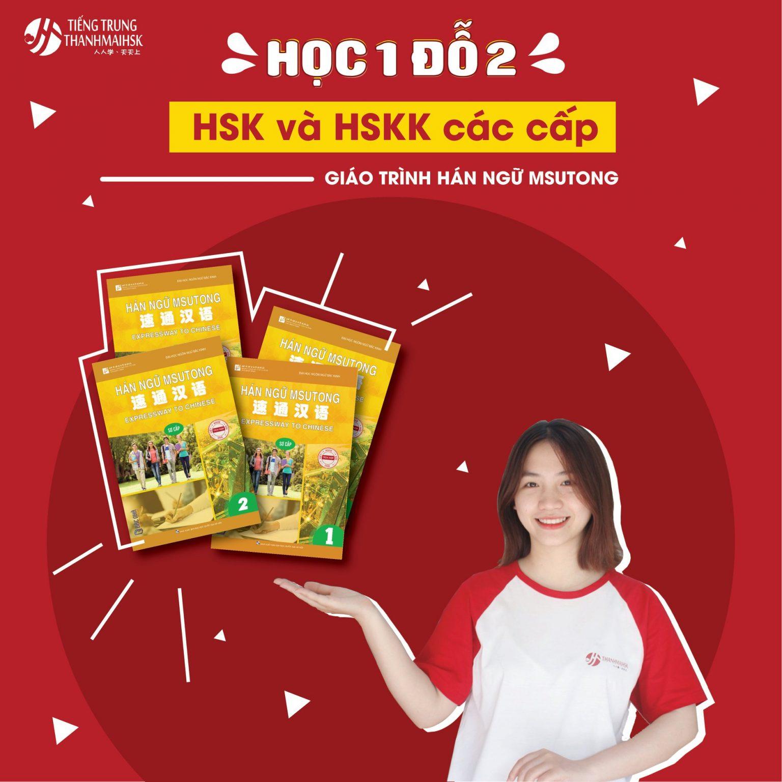 Hình ảnh Mua sách ôn thi khối D4 môn tiếng Trung ở đâu? 4