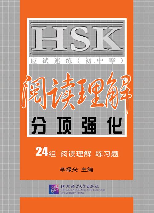 Hình ảnh Tài liệu ôn thi Đại học môn tiếng Trung hay, học là đỗ 1