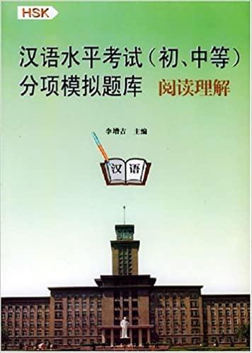 Hình ảnh Tài liệu ôn thi Đại học môn tiếng Trung hay, học là đỗ 4