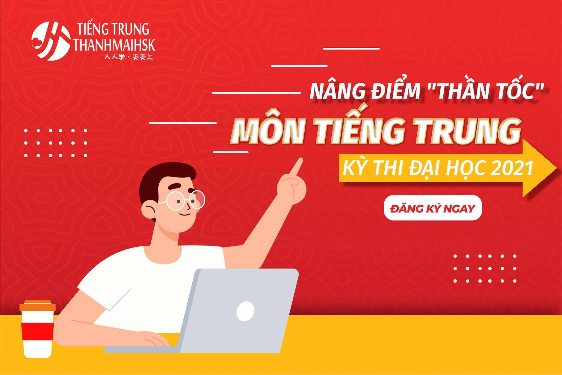 Hình ảnh Tài liệu ôn thi Đại học môn tiếng Trung hay, học là đỗ 6