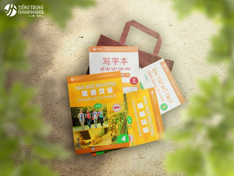 Hình ảnh Tủ sách tiếng Trung của THANHMAIHSK từ cơ bản đến nâng cao 2