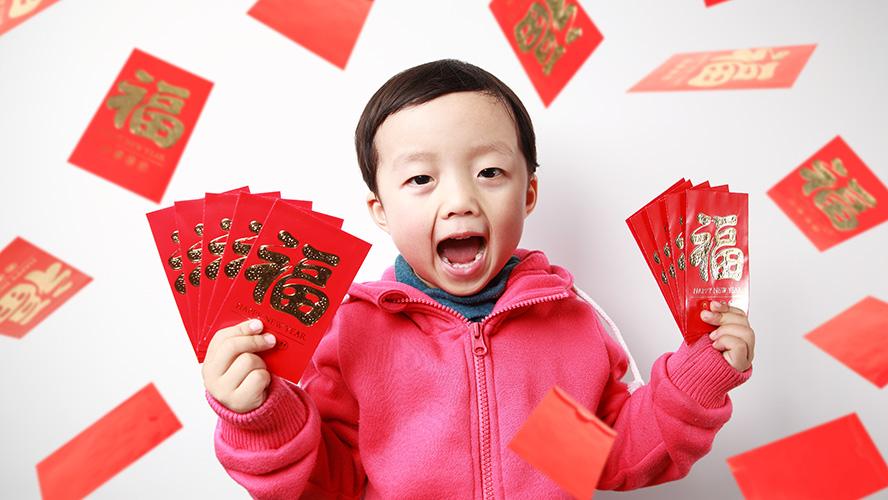 Hình ảnh Ý nghĩa phong tục lì xì ở Trung Quốc 2