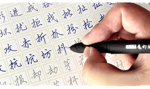 Hình ảnh Các quy tắc viết tiếng Trung giản thể