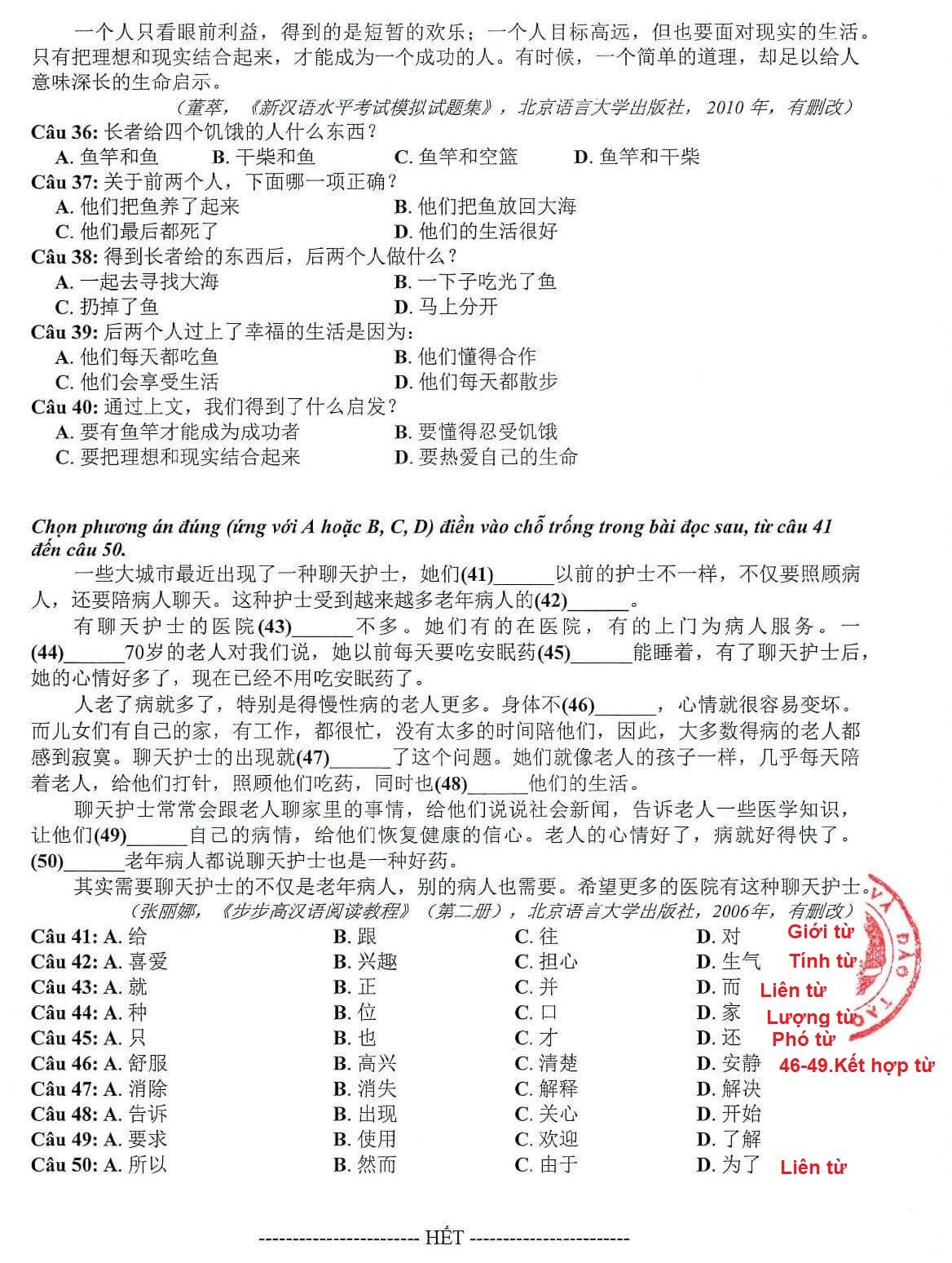 Hình ảnh Cấu trúc đề thi THPT Quốc gia môn tiếng Trung 3