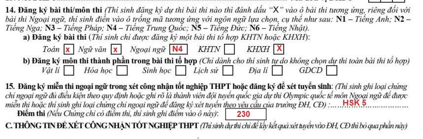 Hình ảnh Hồ sơ đăng ký thi tốt nghiệp THPT 2021 full chi tiết 4