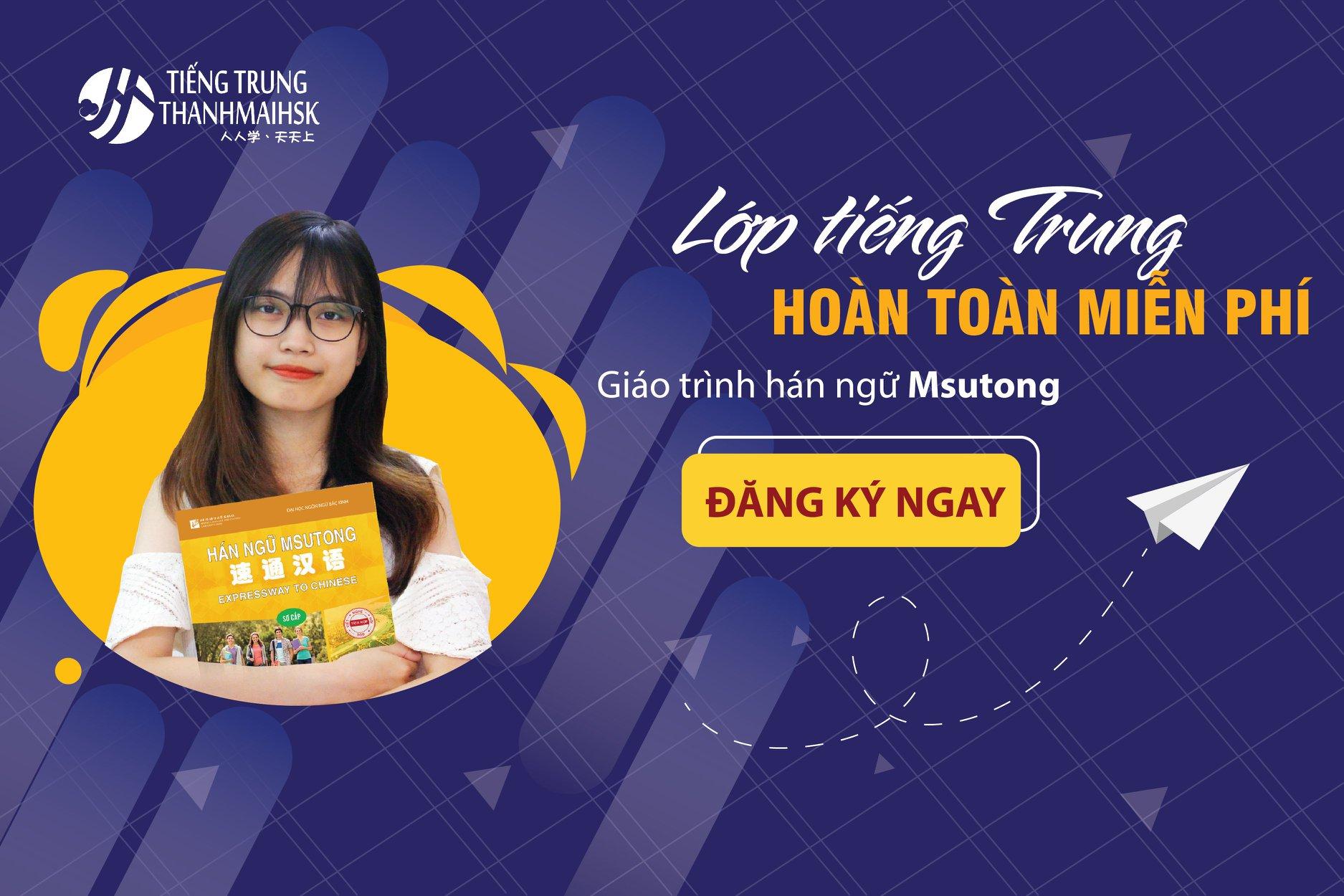 Hình ảnh Khóa học tiếng Trung online FREE với giáo trình giảng viên đại học