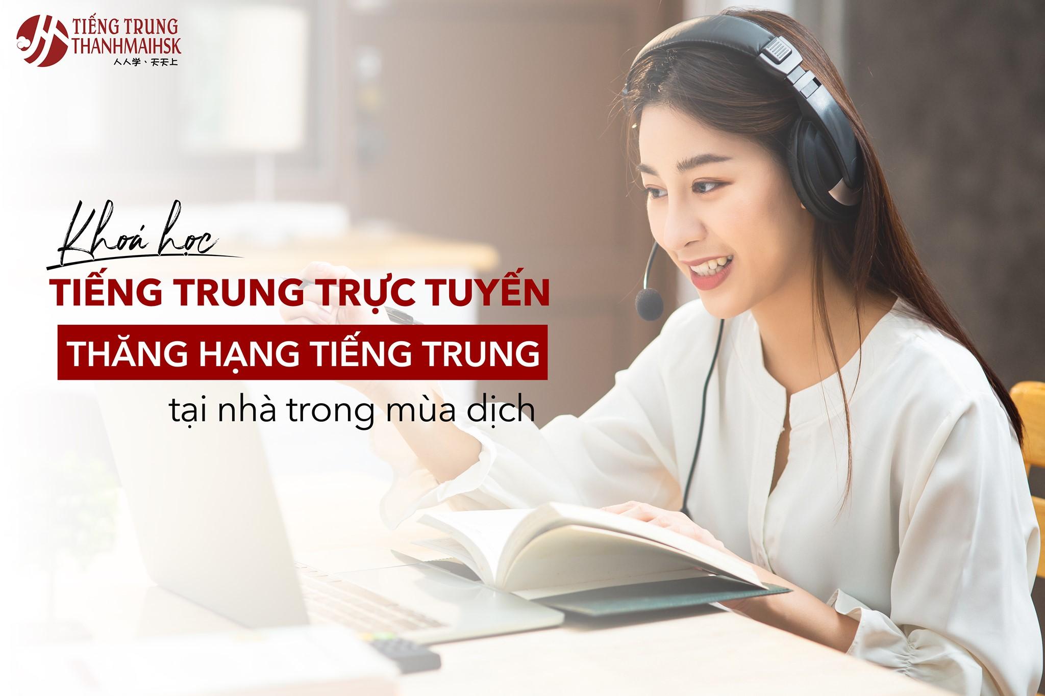 Hình ảnh review khóa học tiếng Trung online