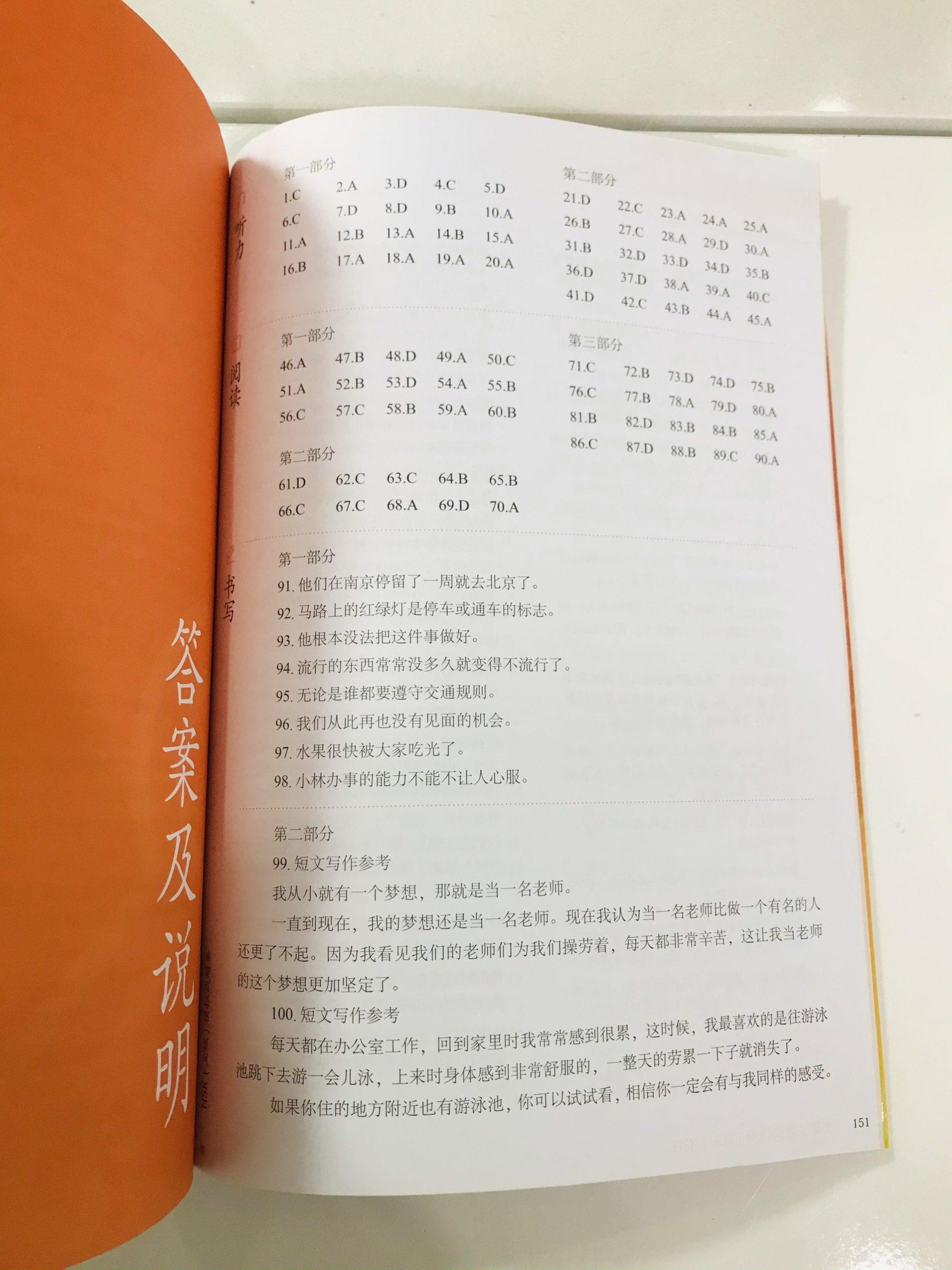 """Hình ảnh Review Sách luyện thi HSK 5 """"Thách thức HSK 5"""" chi tiết nhất 5"""