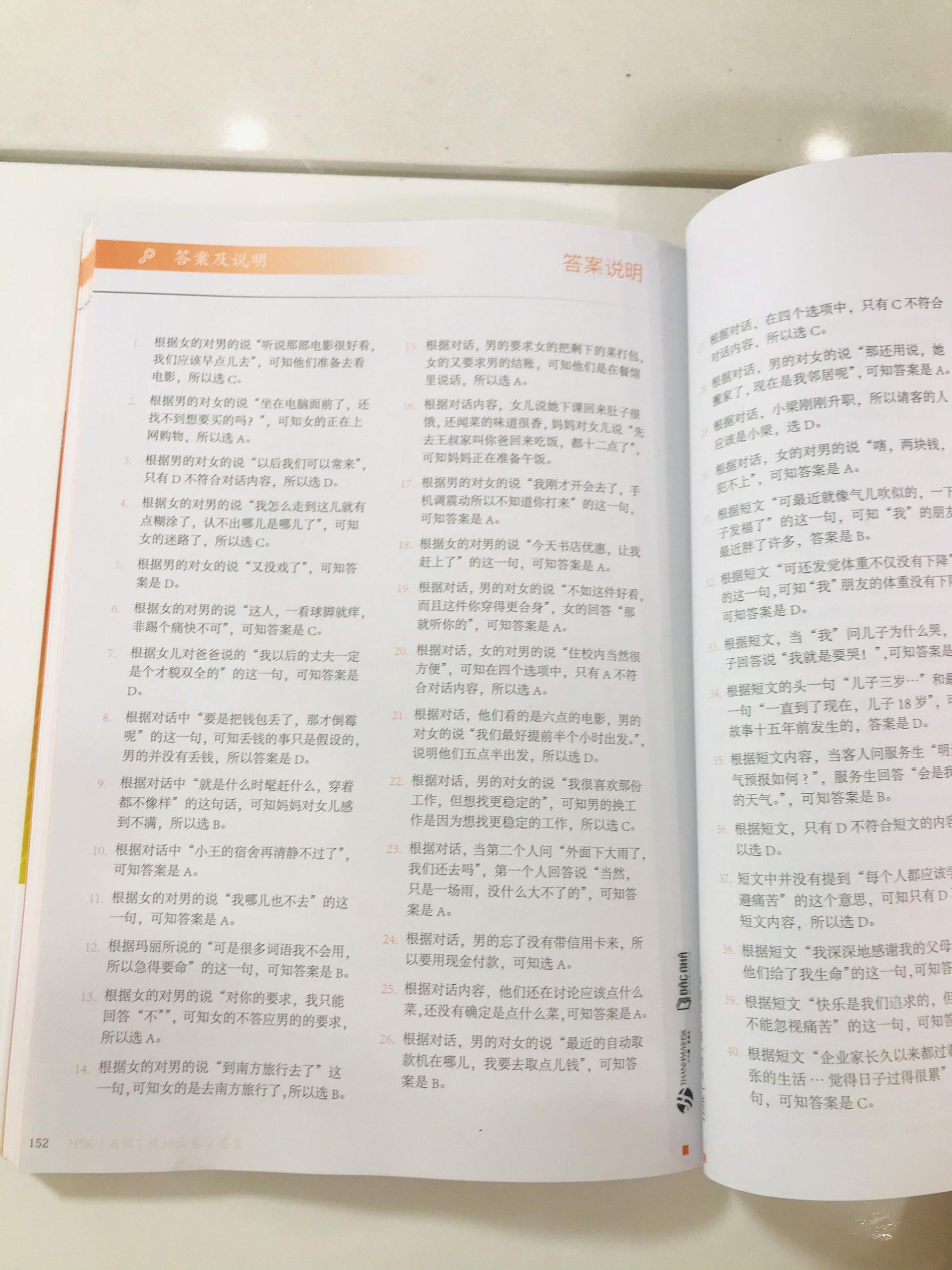 """Hình ảnh Review Sách luyện thi HSK 5 """"Thách thức HSK 5"""" chi tiết nhất 6"""