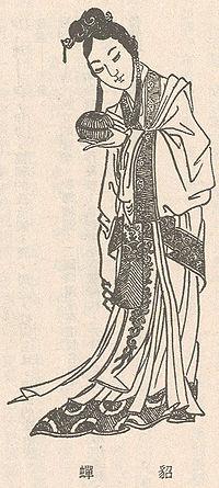 nhung-tu-dai-cua-trung-quoc-co-the-ban-chua-biet-7